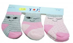 Skarpetki bawełniane niemowlęce 3-PAK <3m wzór oczka
