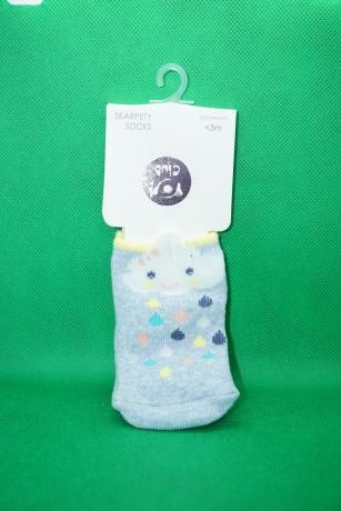 Skarpetki bawełniane frotte niemowlęce <3m wzór Chmurka