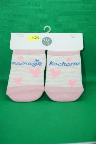 Skarpetki bawełniane niemowlęce >3m wzór Kocham Mamusię