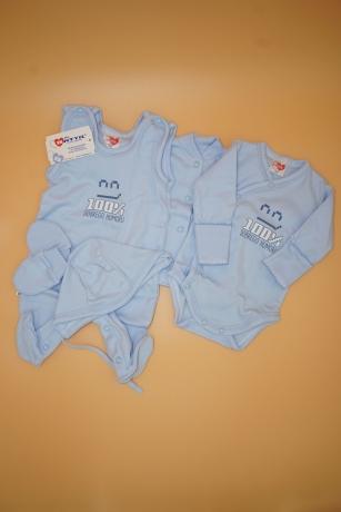 Komplet niemowlęcy 5-częściowy 100% Dobrego Humoru r.50